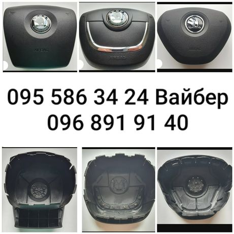 Крышка заглушка руля подушка безопасности airbag srs Skoda Roomster