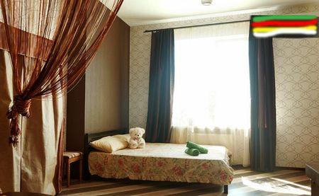 Квартира в центре рядом с вокзалом.на Екатерининской,подобова аренда