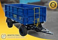 Тракторный прицеп 2ПТС-6 (полуприцеп, причіп, напівпричіп)