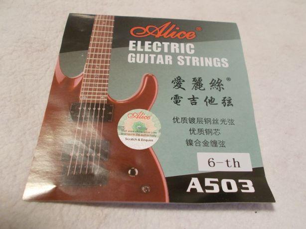 Corda de guitarra elétrica em aço nº 6