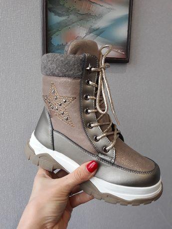 Ботинки сапожки дутики зимние для девочки Tom.m томм