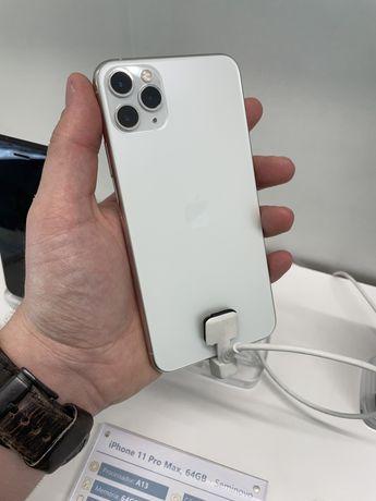 Iphone 11 Pro Max - 64 GB - Como novo