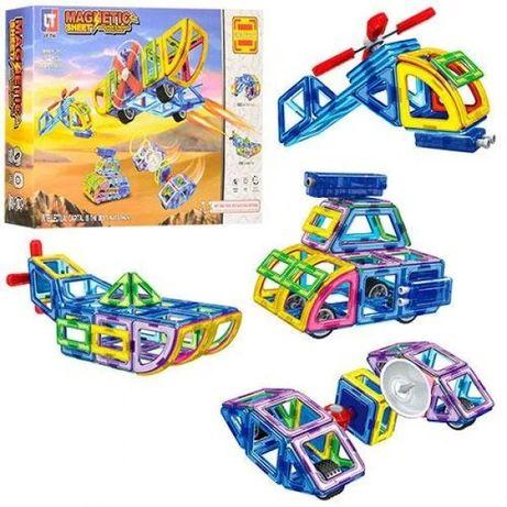 Детский магнитный конструктор LE TAI транспорт, 96 деталей (5001)