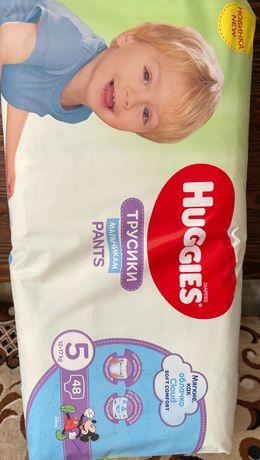Трусики-підгузки Huggies Pants для хлопчиків, розмір 5 (12-17 кг)