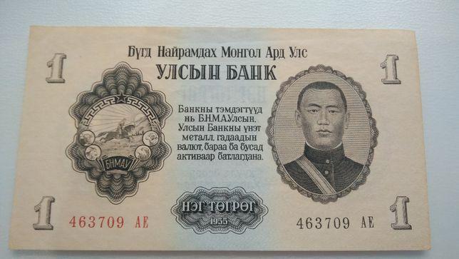 Nota MONGOLIA 1 TUGRIK 1955 não circulada