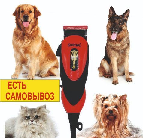 Машинка для стрижки животных Gemei GM 1023 Котов Собак Кошек
