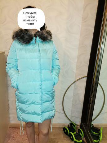 Зимний пуховик) тёплая))