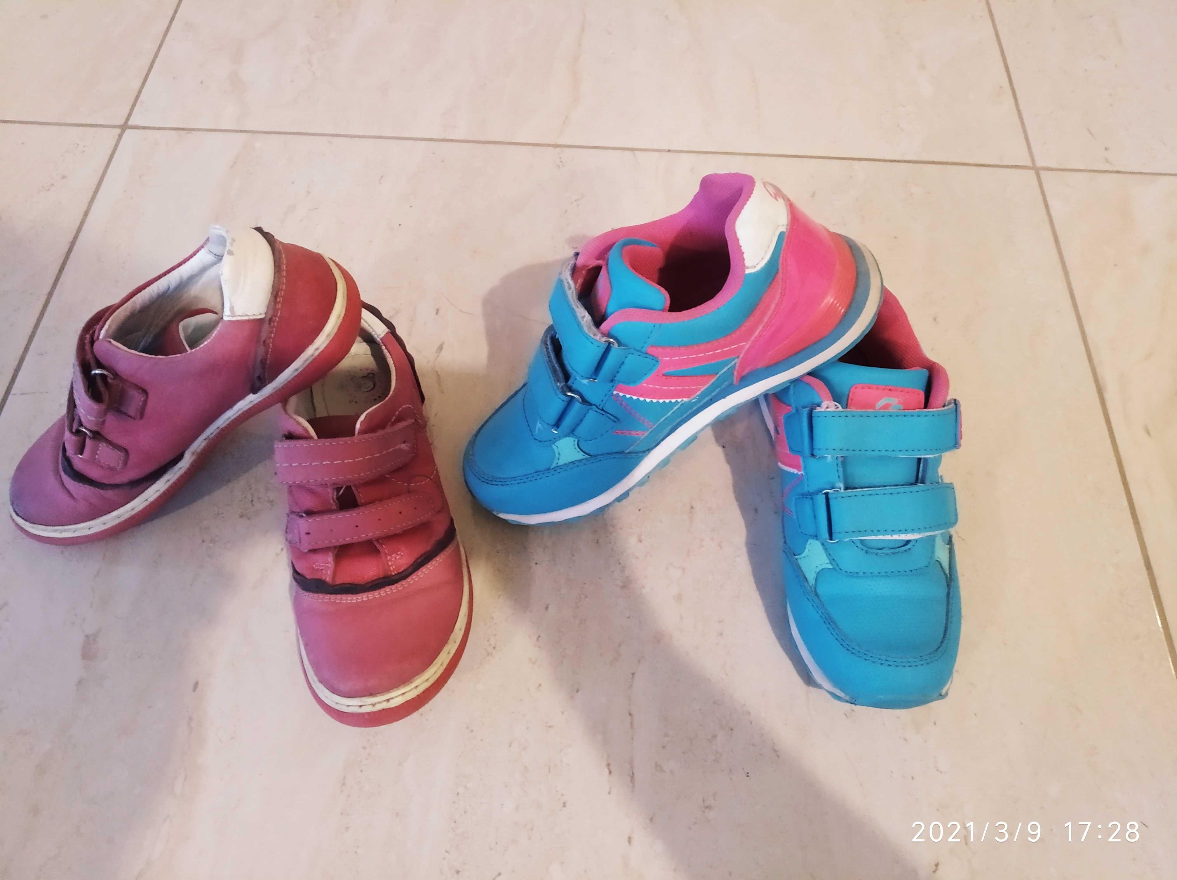 Półbuty Lasocki, adidasy- zestaw butów na wiosnę