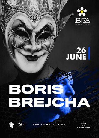 Boris Brejcha 2 VIP места за столом(Ibiza Одесса) 26.06.2021