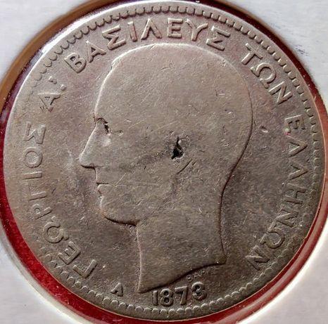 Moneta Drachma 1873 Grecja JERZY I