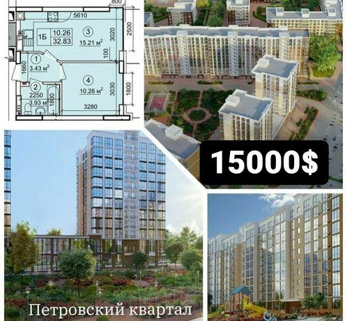Продам квартиру- трансформер в ЖК Петровский квартал
