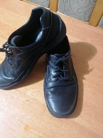 buty firmy badura