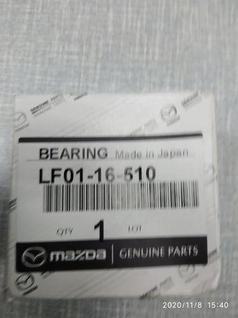 Выжимной подшипник для Mazda 5