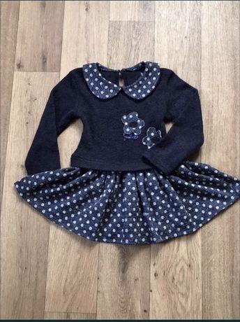 Платье нарядное демисезонное 98