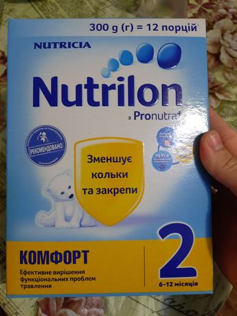 Смесь нутрилон nutrilon комфорт 2