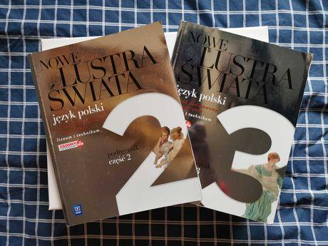 Nowe lustra świata 2 i 3 - podręcznik do języka polskiego do liceum