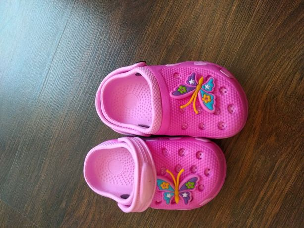 Buty dziecięce stan bardzo dobry