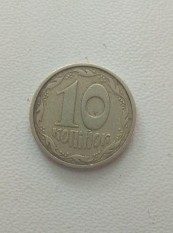 Продам 10 копеек 1992 года