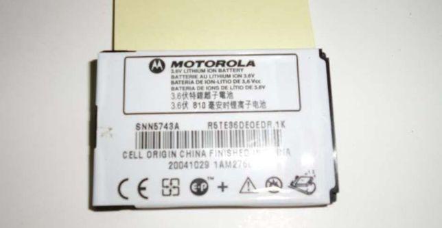 Bateria Motorola 3.6V