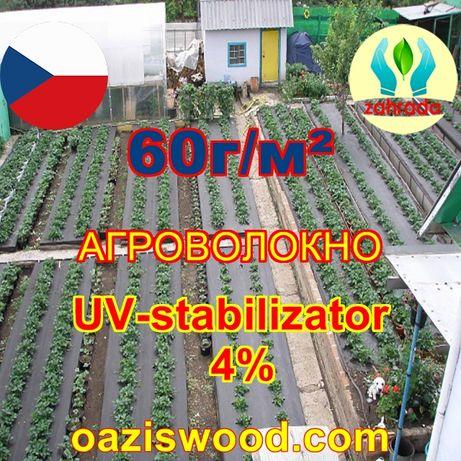 Агроволокно чорне Zahrada UVP 4% ширина 40, 50, 60, 70, 80см по 50м