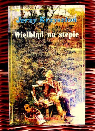 Wielbłąd na stepie - Jerzy Krzysztoń