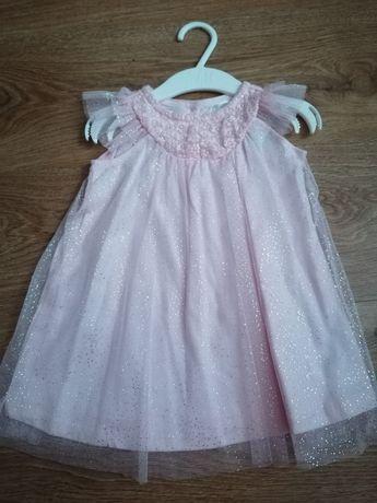 Sukieneczka z brokatem 80 cm