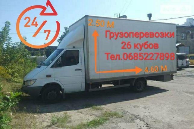 Грузоперевозки макс. будка до 3,5 тон,5т,поездки на джип 24/7 звоните!