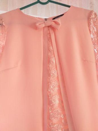 Sukienka raz ubrana