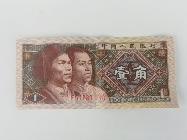 Купюра банкнота Китая 1 YI JIAO 1980 г. хорошее состояние China