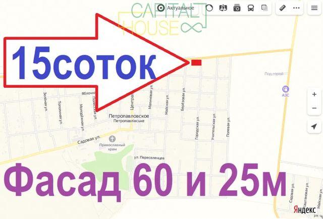 Продаж участка, Фасад с.Петровское Бориспольский 15 сот. ул. Городская