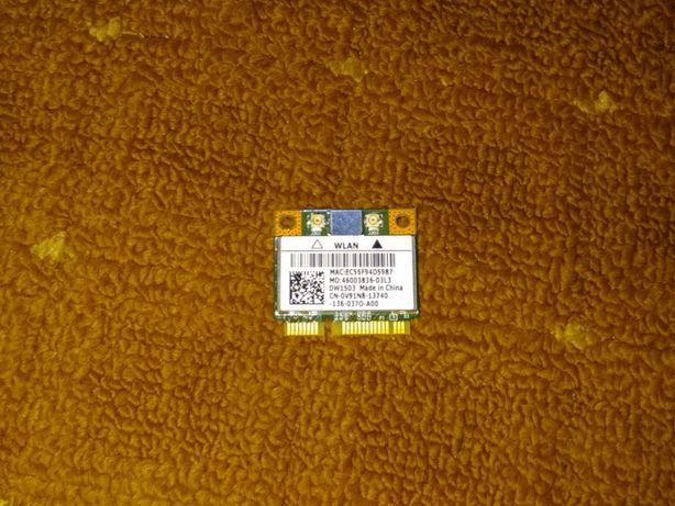 Запчасти Dell Inspiron N5010