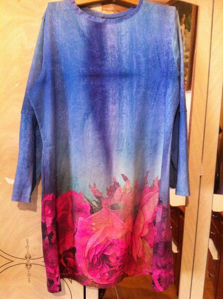 Платье стрейчевое размер 56