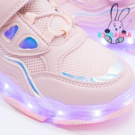 Р.31-36 Кроссовки LED светящиеся для девочек Jong golf