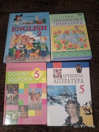 Учебники основы здоровья, зарубежная лит, укр лит и английский