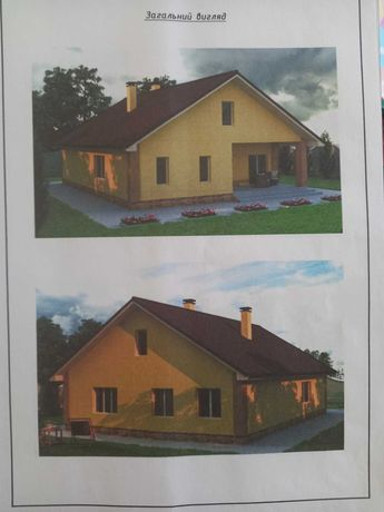 Строительство дома 120 м2 на участке 17 соток за 95000$