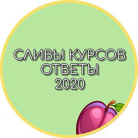 Онлайн Курсы за 13$ торговля криптой Сережа 01k Карпиловский