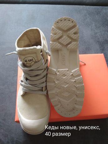 Ботинки кеды тактические Койот, 40 размер, унисекс