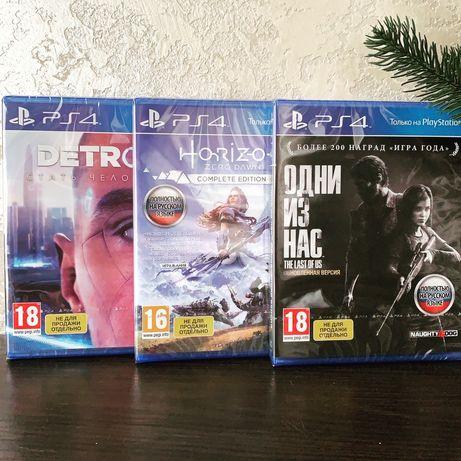 Игры PS4 новые!