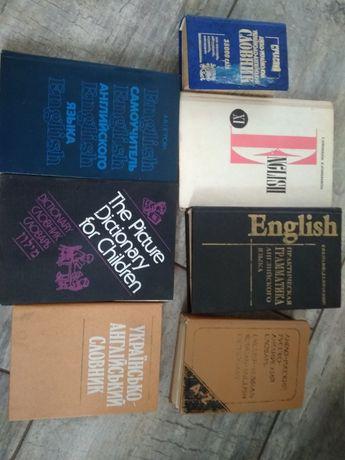 Книги для английского языка.