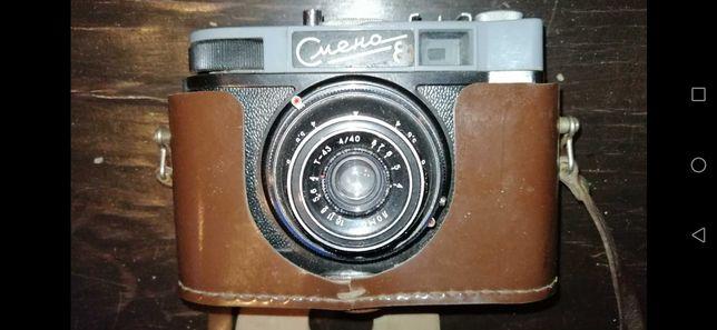 Radziecki analogowy aparat fotograficzny smiena 3