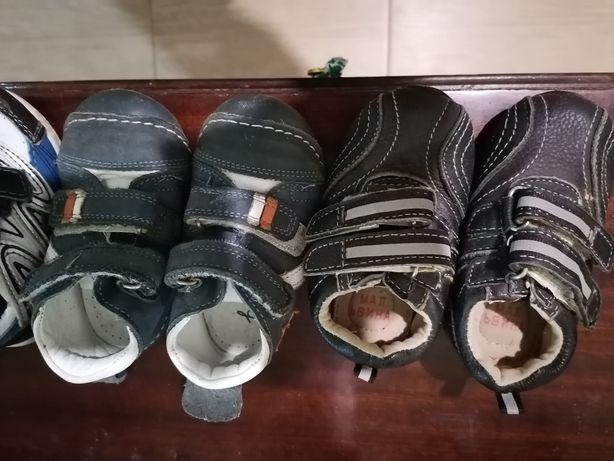 Обувь на мальчика, 20 - 21 р