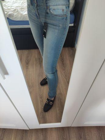Nowe jasne jeansy