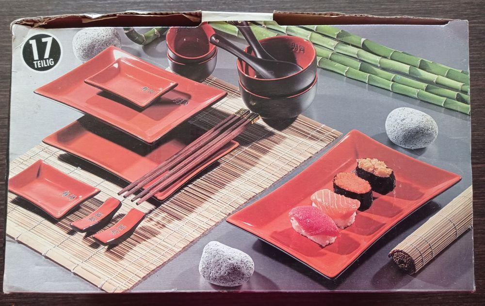Набор посуды для суши азиатской кухни 17 предметов Киев - изображение 1