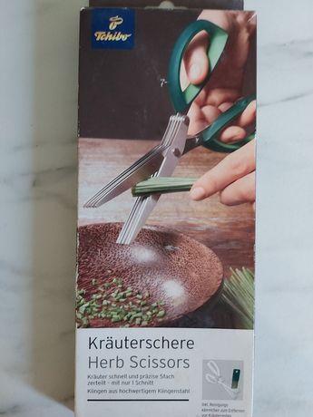 Ножницы для измельчения зелени