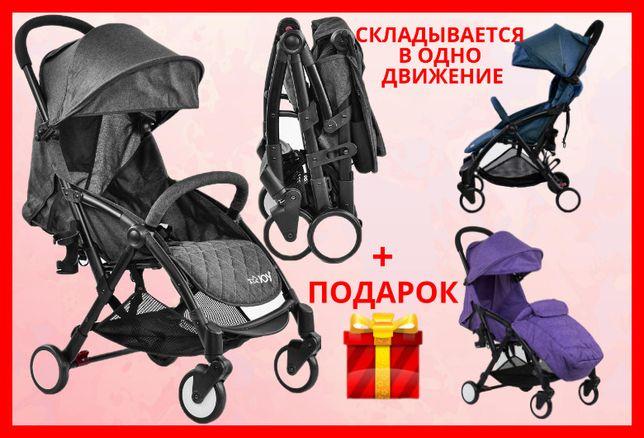 Детская прогулочная коляска легкая и компактная (дитяча коляска)