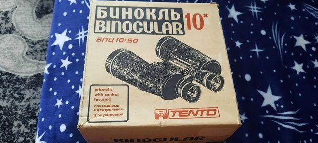 Бинокль ссср 10х50 экспорт