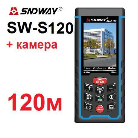 SNDWAY SW-S120 (120 метров) Лазерная рулетка/ Лазерный дальномер