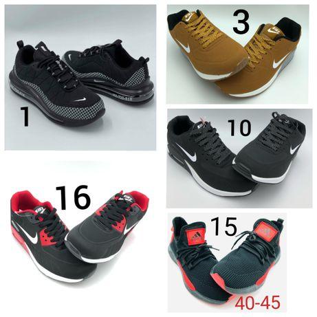 Nowe męskie meskie buty nike air max 270 airmax 720 41,42,43,44,45