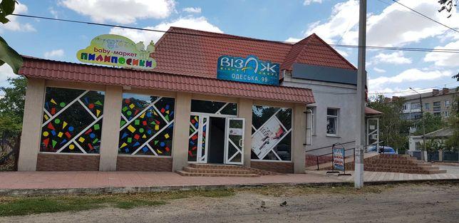 долгосрочная аренда Первомайск