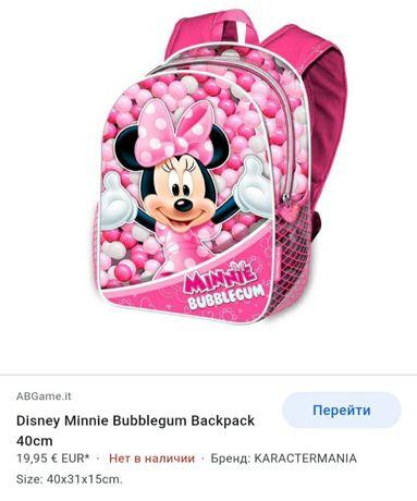 Рюкзак детский для девочек Disney Минни (skip hop)
